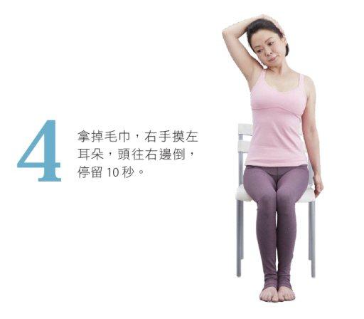 吸氣時,維持頸椎拉長,下巴收、頭低,停留20 秒。  圖/幸福文化 提供