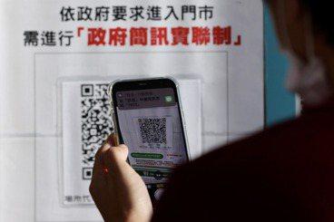 法官吹哨「簡訊實聯制」遭不當利用,問題在於台灣防疫蒼白的法制面