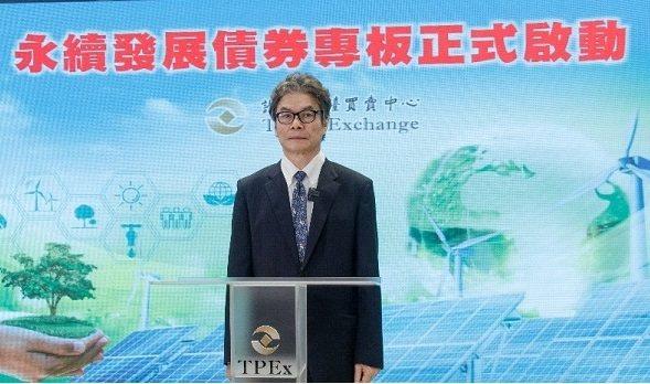 櫃買中心董事長陳永誠。本報資料照片
