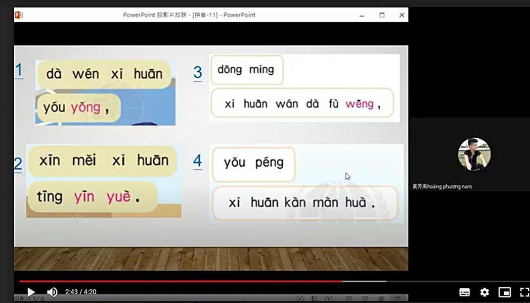 龍華科大新南向學子入境即展開線上學習 融入華語文化環境。龍華科大/提供