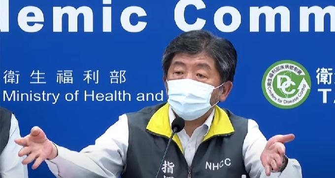 指揮官陳時中表示,確診病例確實在往下中,雖然心情可以放鬆,但防疫行動還是要維持。...
