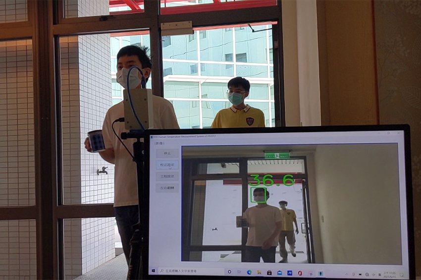 相較於坊間常見的熱影像儀僅有單色成像,工研院新一代「熱影像體溫異常偵測技術」創新...