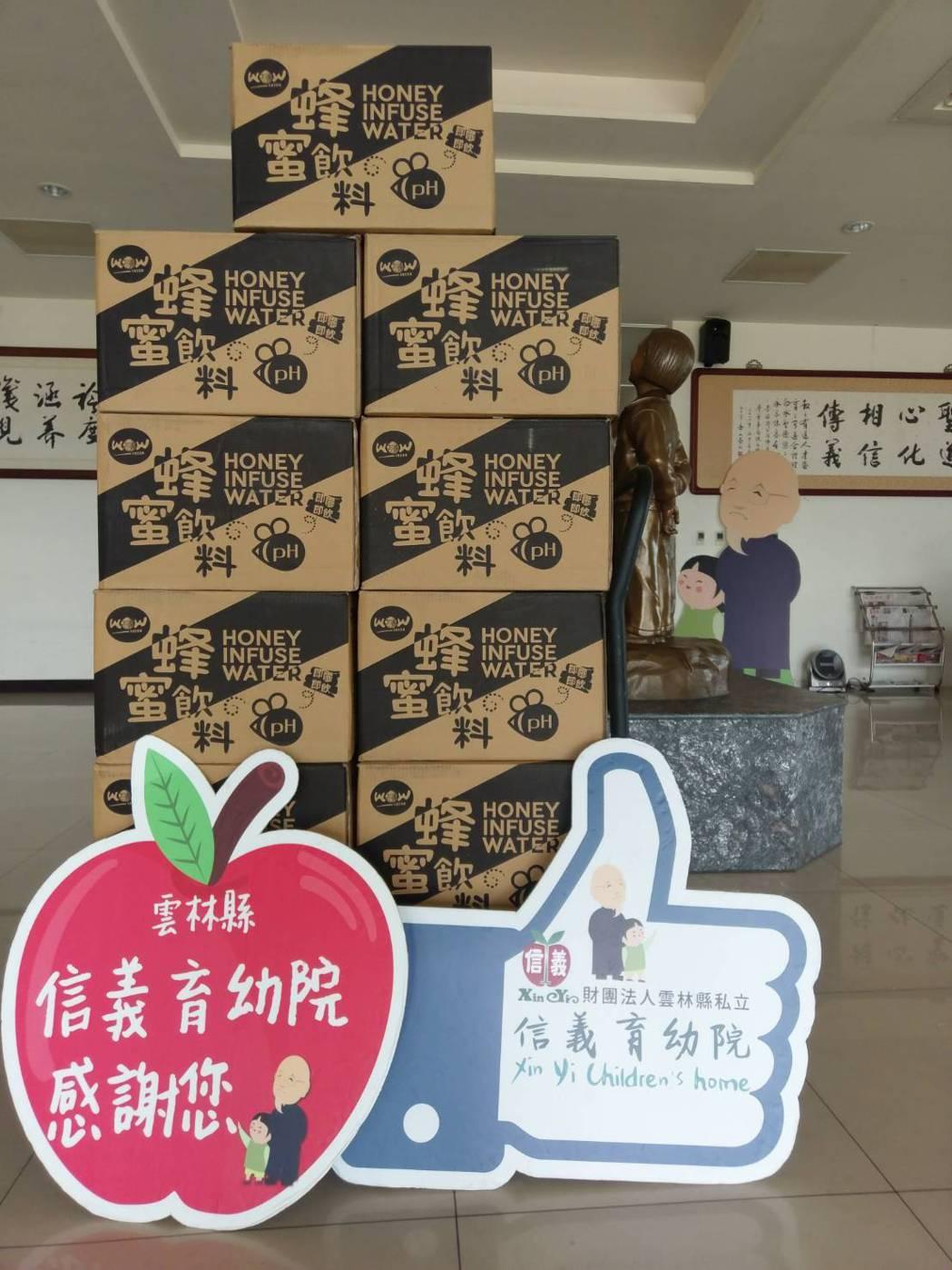 金色大地公司捐贈馬來西亞進口Wow-fresh蜂蜜飲料給雲林縣信義育幼院。 金色...