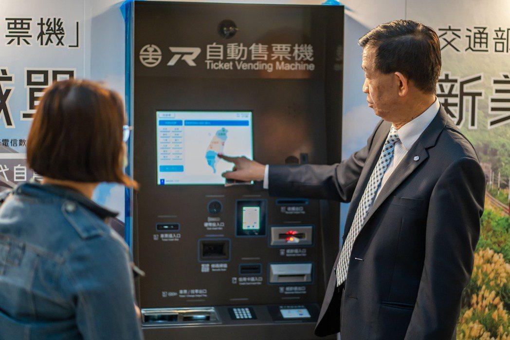 臺鐵運務處處長張錦松向民眾解說如何使用新型售票機。 臺鐵局/提供
