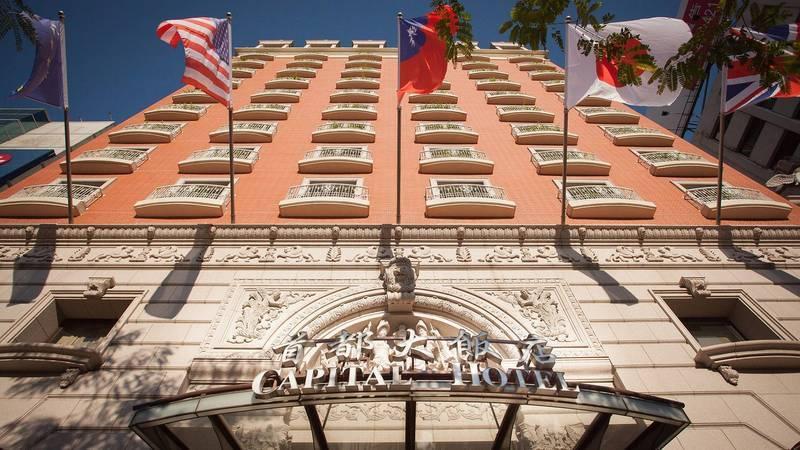 首都大飯店建國旗艦館。業者提供