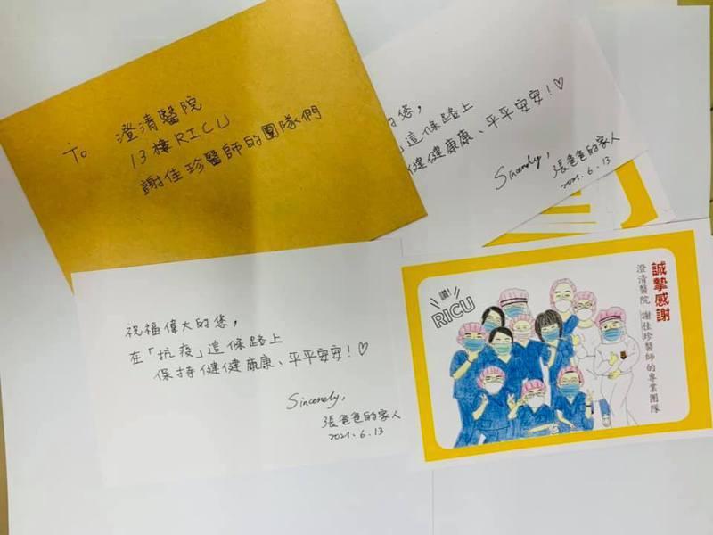 重症患者家屬最近以「張爸爸的家人」為名特別寫了卡片感謝醫護人員。圖/中港澄清醫院提供