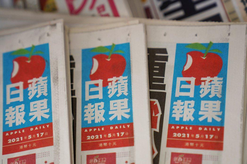 壹傳媒董事會今天將開會,決定是否關閉香港蘋果日報。路透