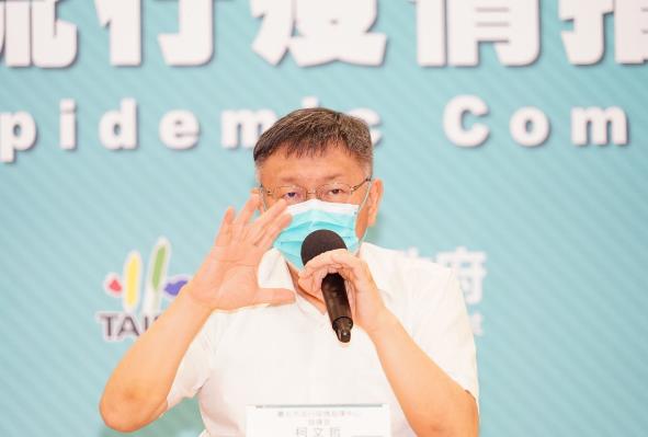 台北市長柯文哲今(21)日表示,若要休市就是過猶不及,「不需要一開始就做什麼超前部署」。資料照,圖/北市府提供