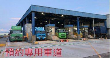 台中港創交領櫃預約制,並設專用車道 提高貨櫃運送效率。圖/台中港務分公司提供
