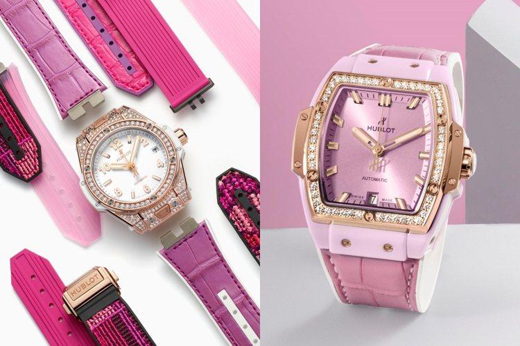 各種不同深淺的粉紅色是PANTONE 2021春夏的流行主色。圖/宇舶表提供