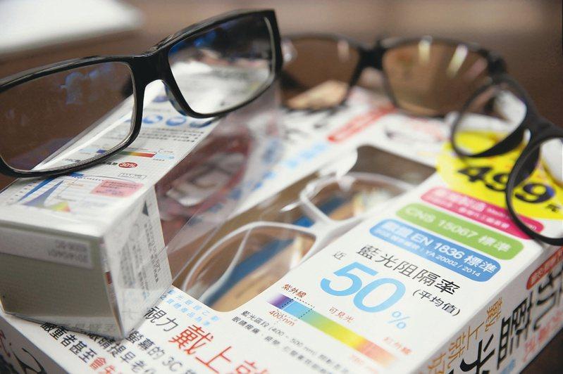 不少民眾為「護眼」,購買抗藍光螢幕濾膜或保護貼、抗藍光眼鏡等產品,衛福部提醒,這些產品能否降低藍光危害還需研究證明。本圖為示意圖,與新聞無關。圖/聯合報系資料照片