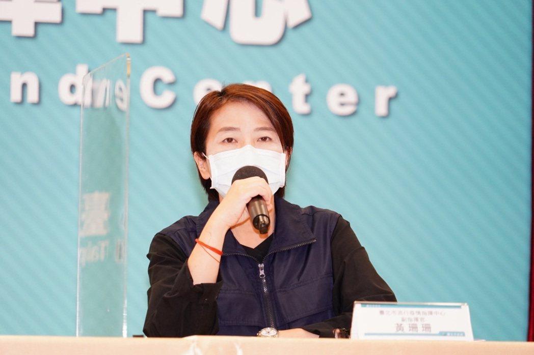 台北市副市長黃珊珊表示,起先依照中央針對住宿型長照機構的作業指引協助,考量機構已...