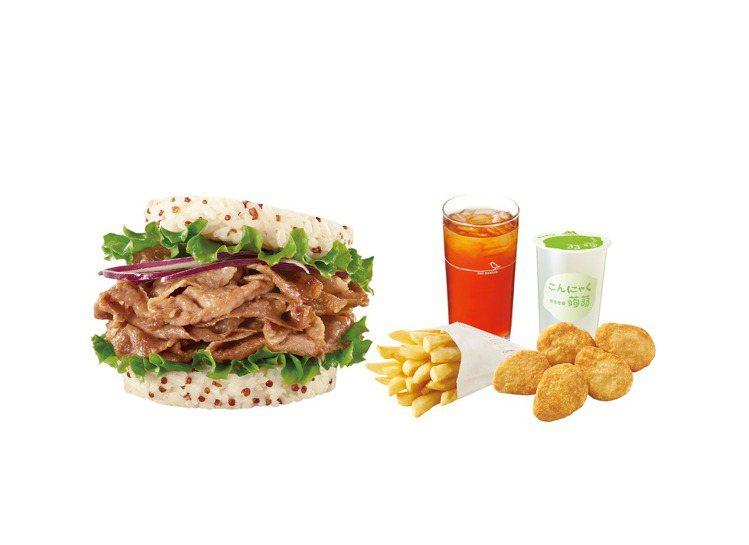 摩斯漢堡推出防疫套餐組合,每套200元。圖/東元餐飲提供