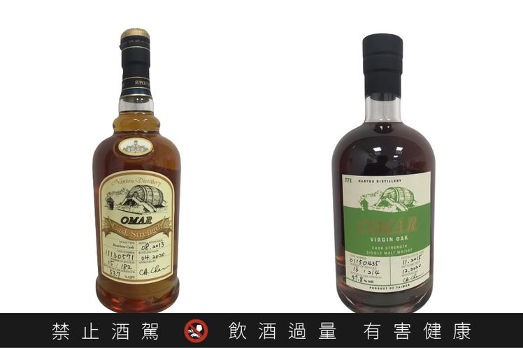 OMAR原桶強度麥芽威士忌(波本桶) #11130571(左)與OMAR原桶強度...