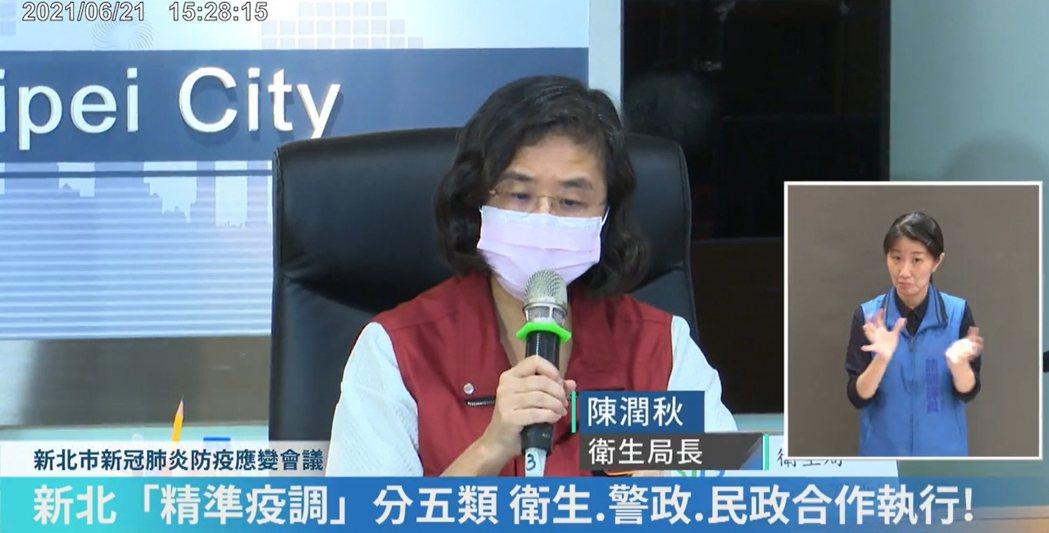 新北市衛生局長陳潤秋公布新北新增4例接種疫苗後死亡個案。圖/取自侯友宜臉書
