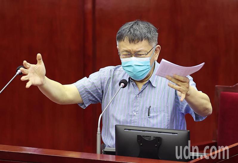 台北市市長柯文哲今(21日)赴議會報告第一次追加減預算案。記者余承翰/攝影
