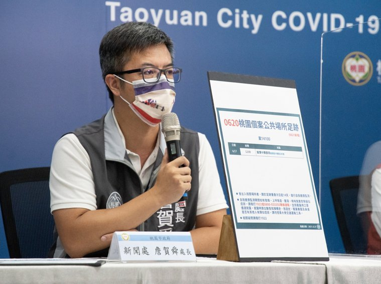 桃園市新聞處長詹賀舜說明新增確診個案疫調足跡。圖/市政府提供