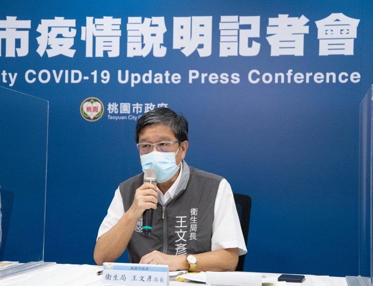 桃園市衛生局長王文彥說明新增確診個案,家庭、職場、家庭感染途徑。圖/市政府提供