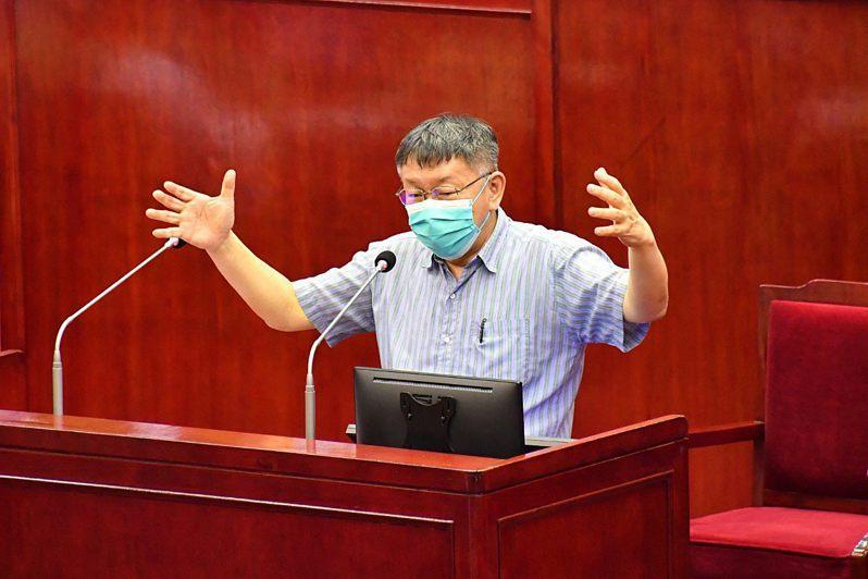 台北市長柯文哲今下午赴北市議會進行報告。圖/北市府提供