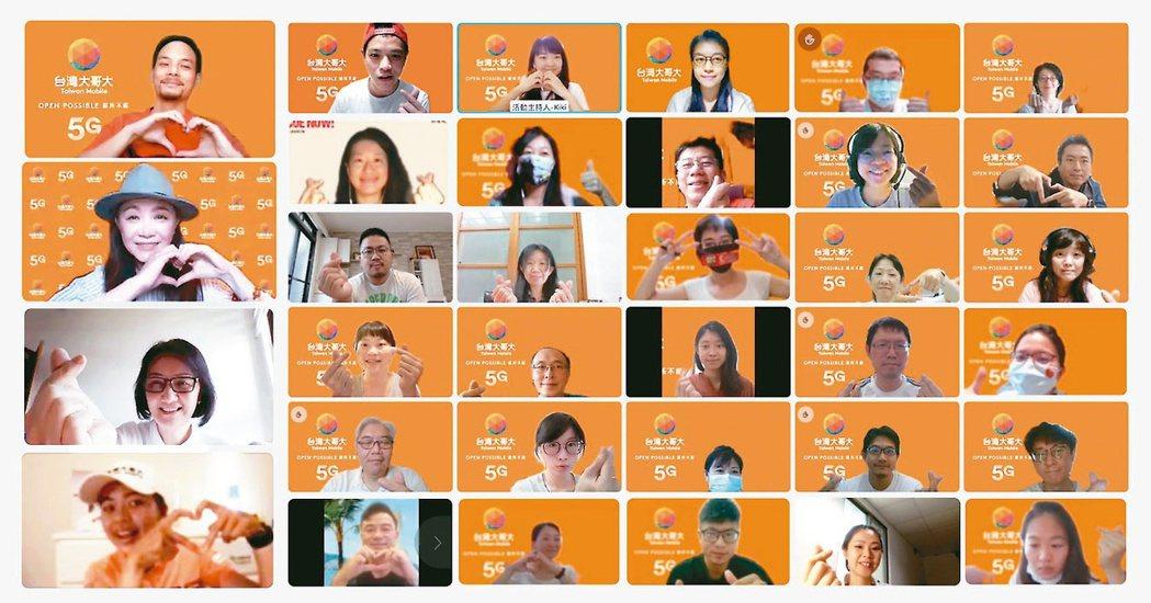 疫情下創新公益模式,台灣大哥大成為全台第一家採用線上飢餓體驗模式的企業,積極協助...