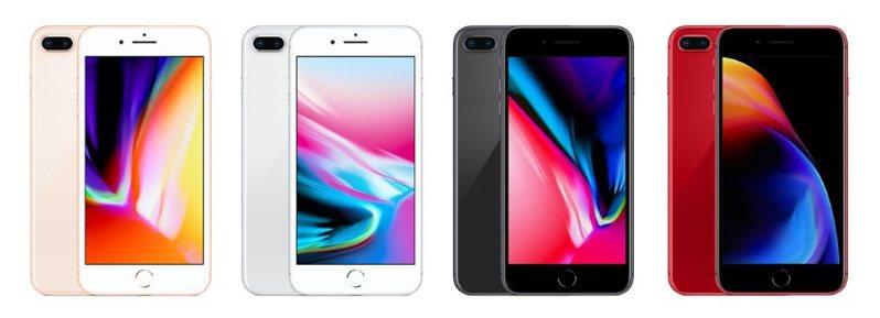 蘋果手機舊換新價目表中,漲幅最大以5.5吋的iPhone 8 Plus最多,一次調漲400元;在4月份時可折抵4600元,現在最高調至5000元。擷自蘋果官網