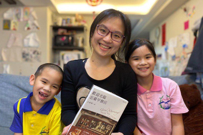 『對抗小孩』的同時,別忘了閱讀療癒系好書《歡迎光臨忘憂早餐店》!(圖/古家榕提供)