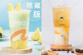 CoCo隱藏版「泰奶摩摩喳喳」限定開賣!舒油頭「第2杯半價」到7月