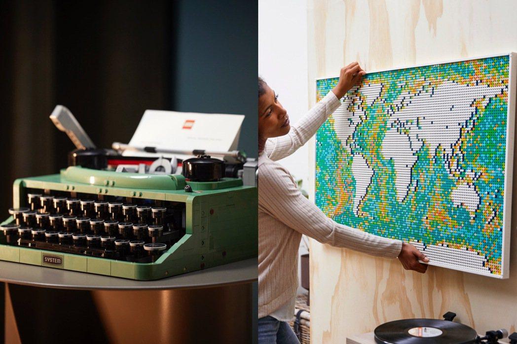 樂高推出具創意的新作,包括復古打字機、世界地圖等。圖/樂高LEGO提供