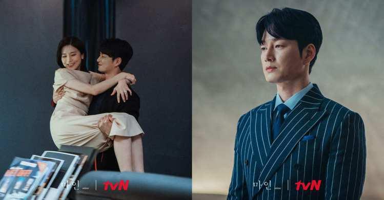 圖/儂儂提供 source : tvN