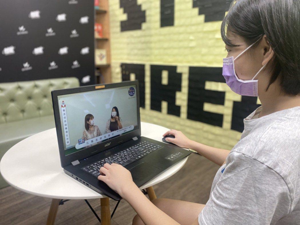 桃園青年局面對停課不停學的防疫新世代,推出「防疫三雲計畫」-「雲課堂」、「雲志工...