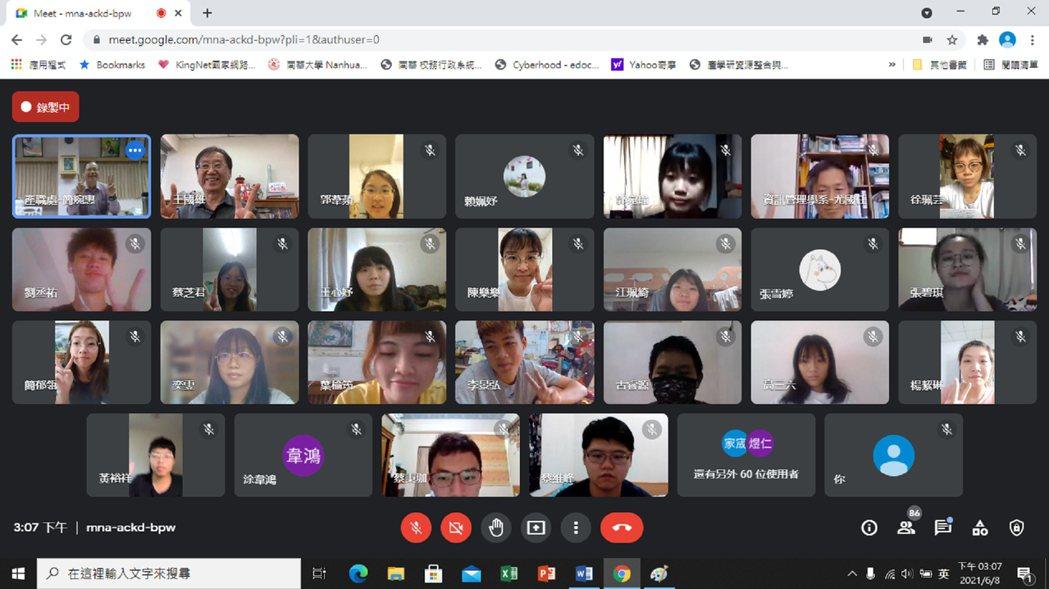 成真社會企業王國雄董事長線上分享二度創業歷程。 南華大學/提供。