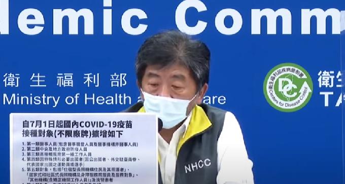 中央流行疫情指揮中心指揮官陳時中表示,確診病例維持比較低,死亡個案也比較少,代表...