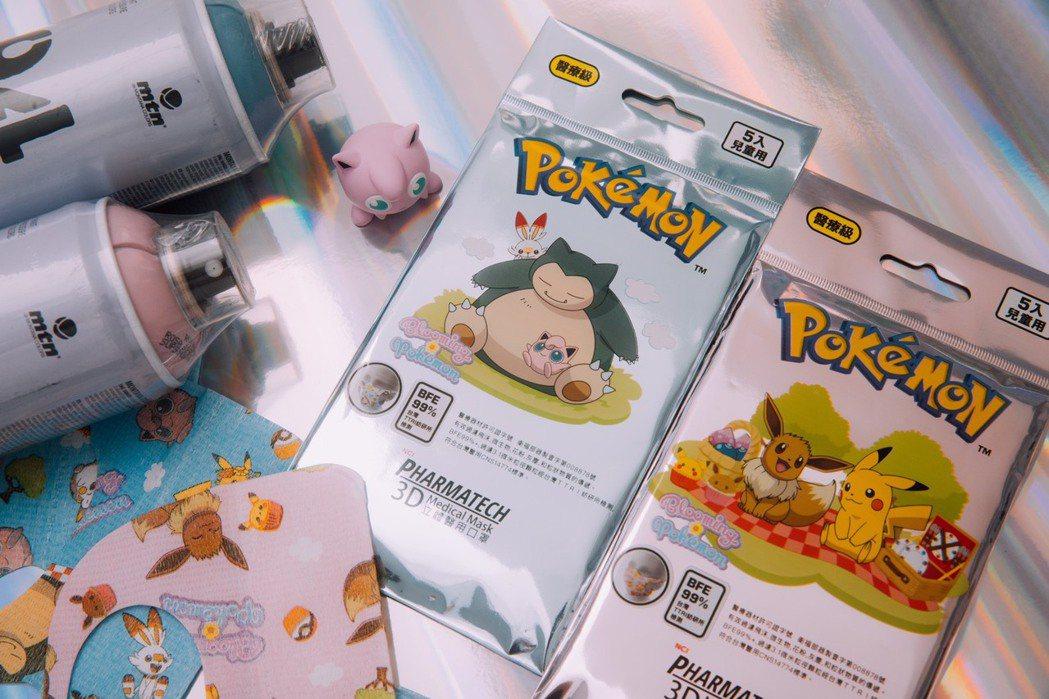 6月21日上市的NCI百花齊放寶可夢系列3D立體兒童口罩,在全家超商與全聯門市銷...