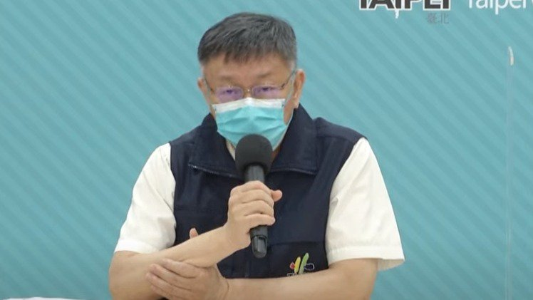 對於北農群聚染疫事件,台北市長柯文哲今(22)日表示不要說是「北農群聚感染」,沒...