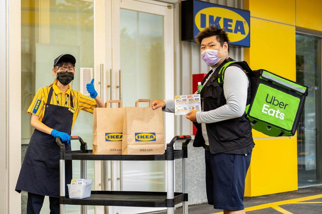 IKEA提供總價值超過新台幣150元的商品優惠券給外送夥伴,於6月28日前至IK...