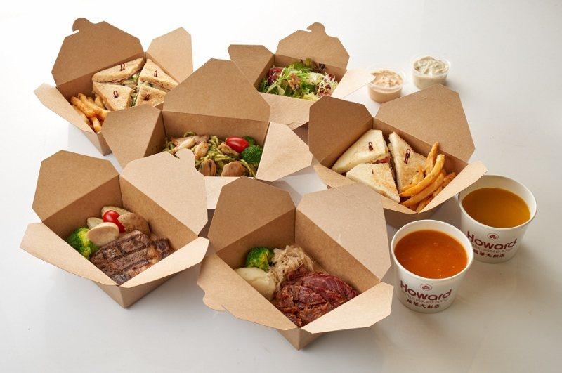 麗香苑的的獨享套餐,含湯品、沙拉、肉類主餐,收費499元。 台北福華/提供