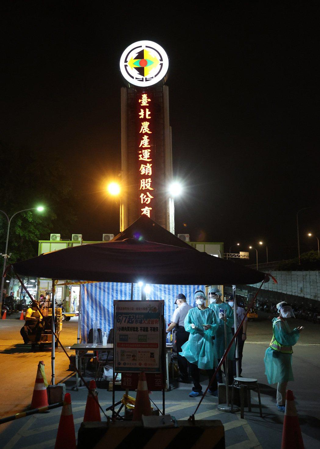 台北農產運銷公司爆發群聚感染確診四十五人,個入口都量測體溫才能進入。記者曾吉松/...