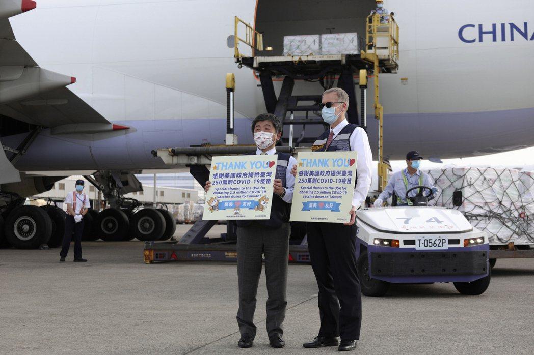 美國捐贈給台灣的250萬疫新冠疫苗已在20日運抵台灣。  美聯社