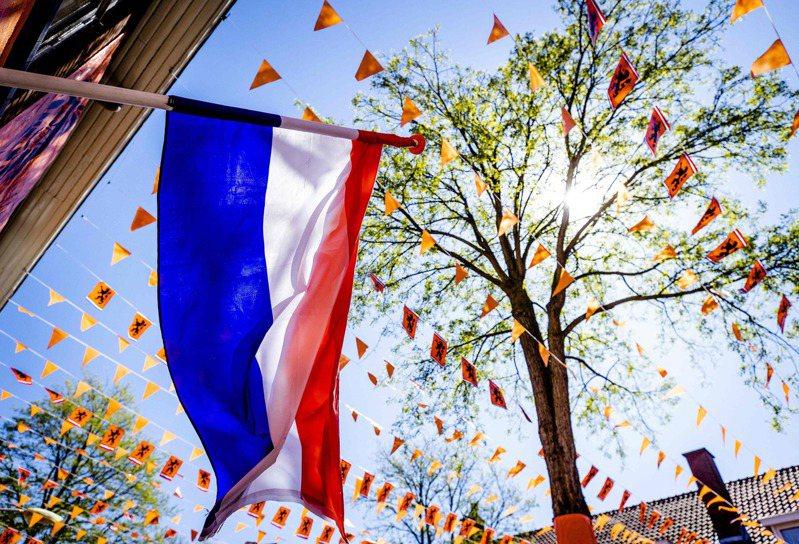 荷蘭解除對台入境旅行限制。法新社