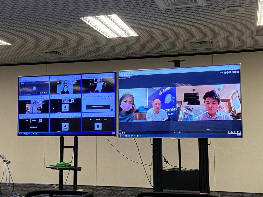 2021年國際連鎖加盟商機日–買主視訊洽談會線上洽談情形。圖/貿協提供