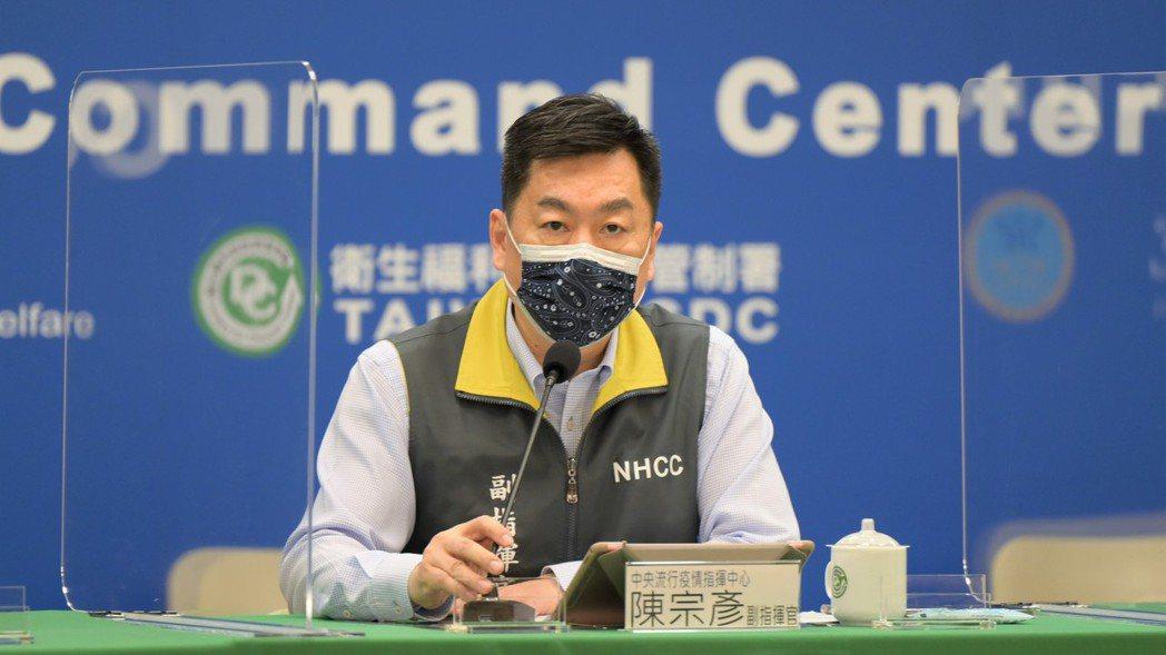 中央流行疫情指揮中心副指揮官陳宗彥今天重申,目前莫德納仍是以一到三類為主,孕婦因...