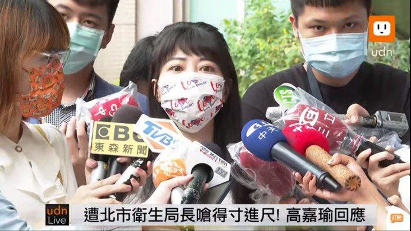 民進黨立委高嘉瑜。圖/翻攝自udn tv直播
