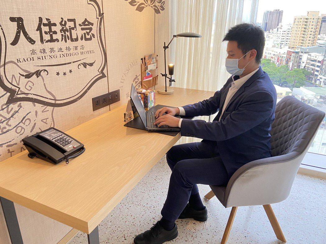 高雄英迪格酒店推安心辦公專案,緊鄰捷運站,訴求定點通勤最放心。圖/高雄英迪格酒店