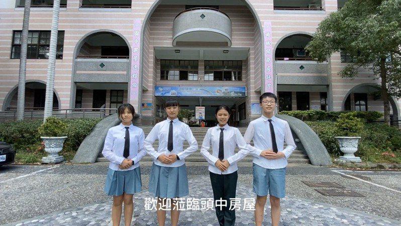 頭城國中推出一支建案廣告「頭中房屋」,主打客群為國一新生。圖/翻攝自YouTube頭城國中校長室