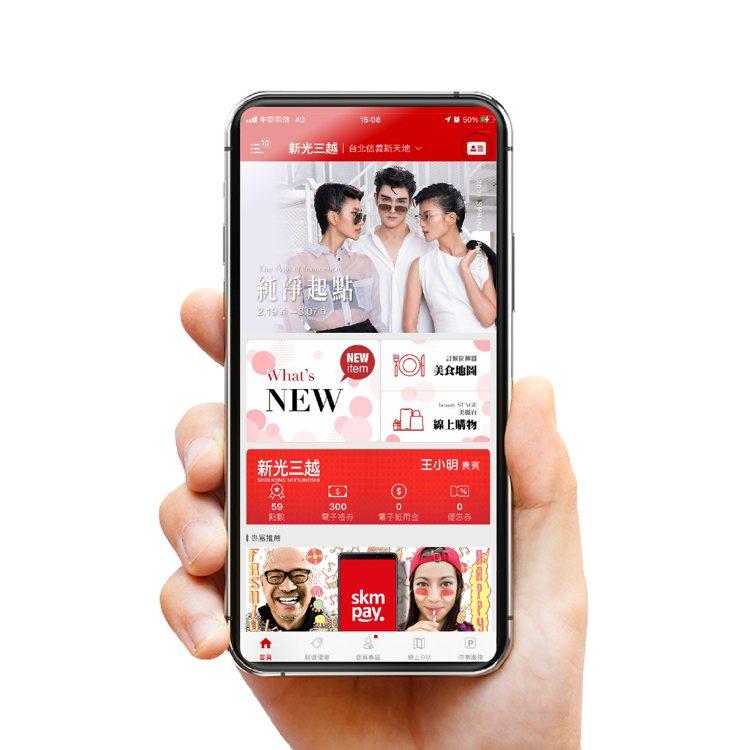 新光三越250萬會員,現在於App精選優惠、熟客系統一對一購物服務,會員存在Ap...