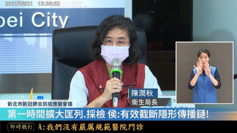 陳潤秋表示,耕莘醫院案共有10人遭到傳染,不過沒有醫護染疫。圖/擷至侯友宜臉書