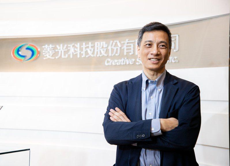 菱光科技董事長黃育仁。圖/聯合報系資料照片