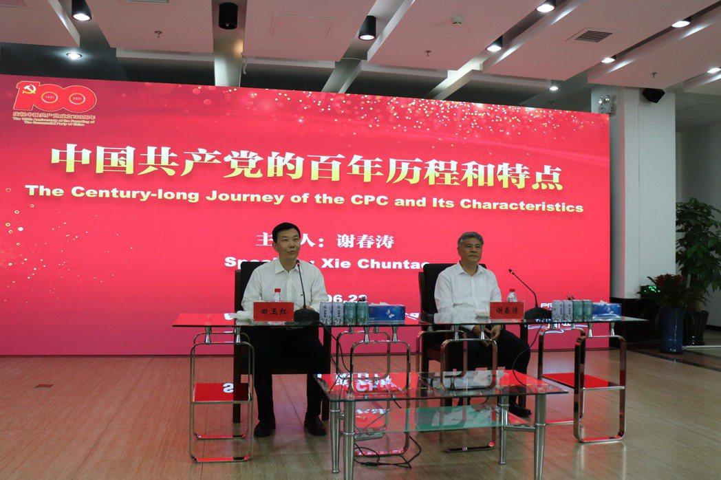 中國記協今舉行「中國共產黨百年歷程和特點」新聞茶座會。記者呂佳蓉/攝影