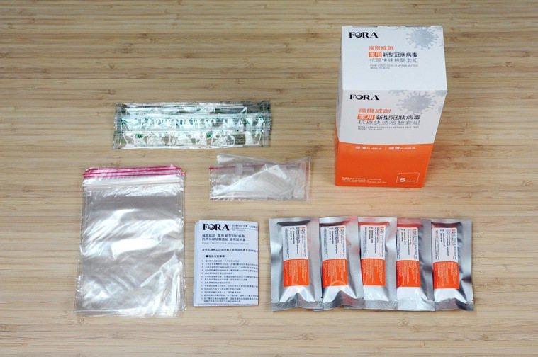 超商首家!萊爾富有兩店將於23日首賣家用快篩試劑。萊爾富/提供
