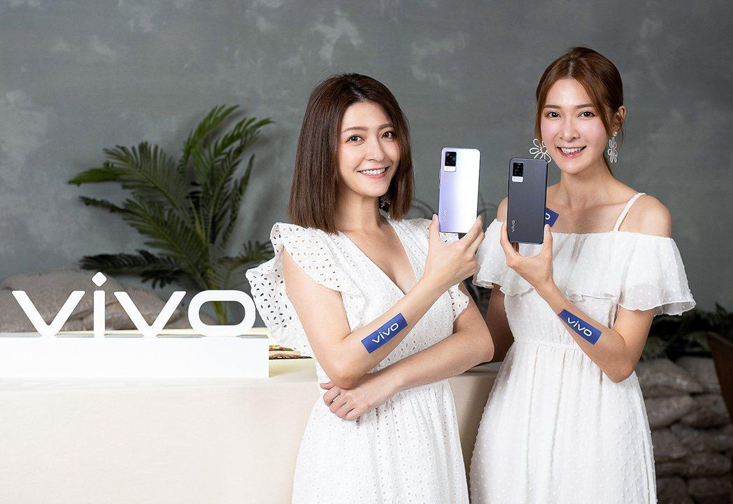 vivo最新自拍旗艦V21 5G,即日起開放消費者居家也能試拍體驗。 圖/viv...